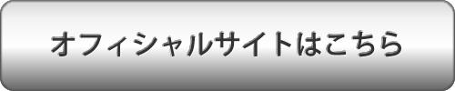 btn_toppage