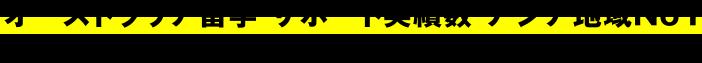 オーストラリア留学 サポート実績数 アジア地域NO1 株式会社アクティブウーマン代表取締役 桜井彰子氏